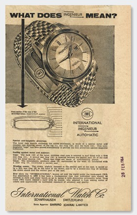 Ingenieur Historical Advertisement